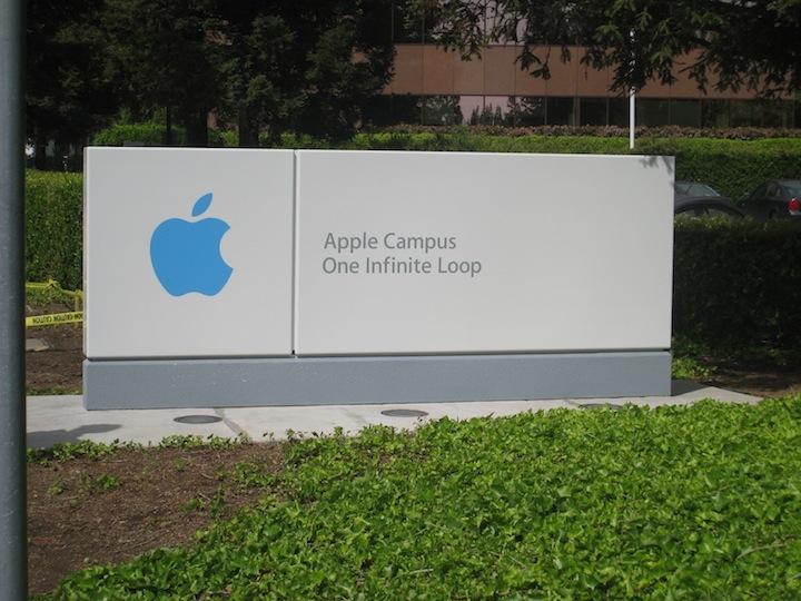 Apple_1_Infinite_Loop